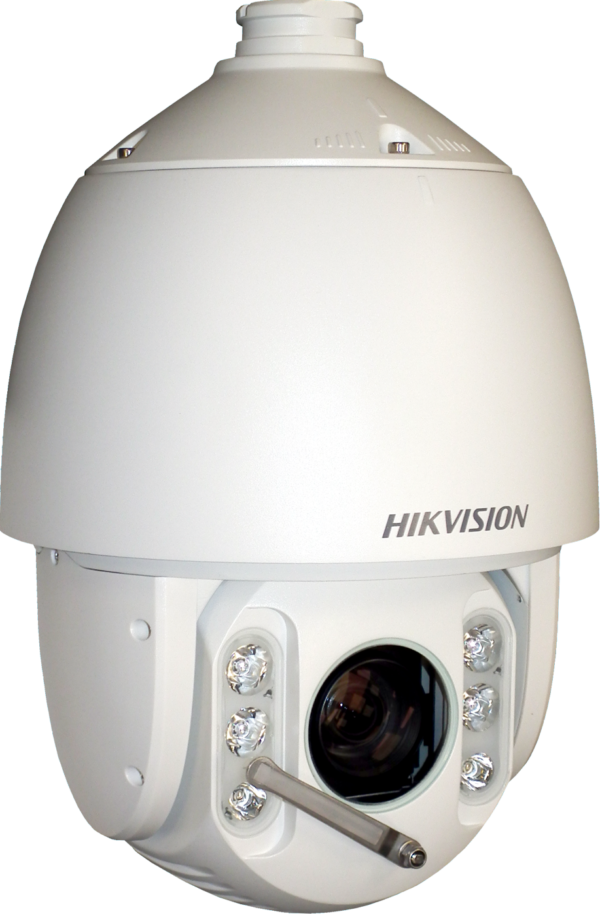 hikvision rotator camera